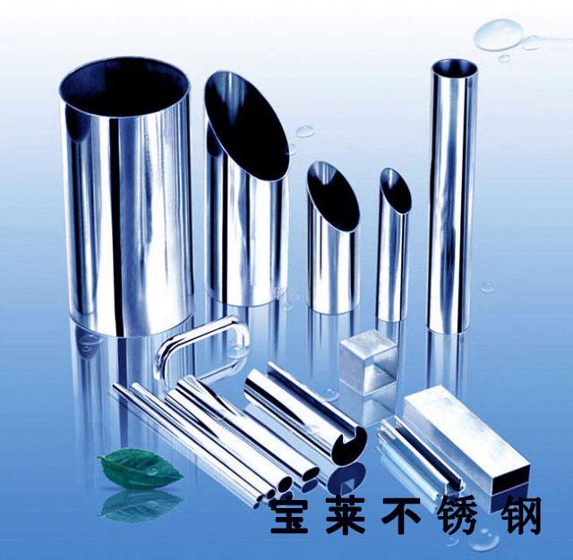 304卫生级不锈钢管厂直销食品饮水专用管材不锈钢无缝管 精密管