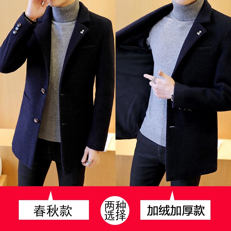 新款秋冬季外套男加绒加厚呢子大衣男士中长款风衣韩版修身帅 2018