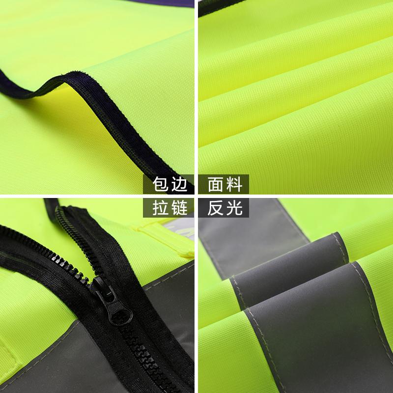 汽车用反光背心安全服夜间荧光马甲骑行交通环卫工作服反光衣工地