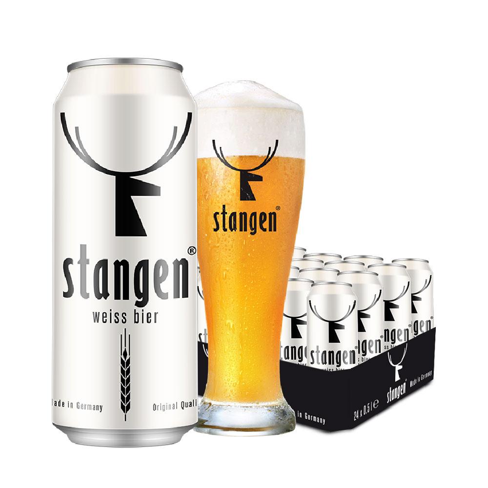 白啤酒 24 500ml 斯坦根原装进口小麦啤酒 stangen 德国 直营 stangen 500ml stangen 德国  直营