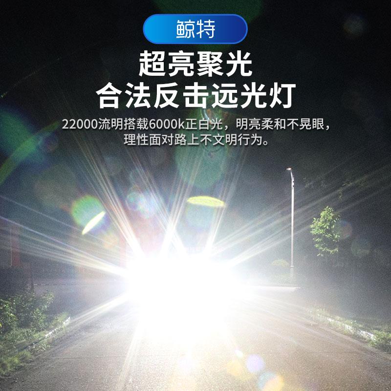 4.日产奇骏led大灯21 04改装10 12款灯