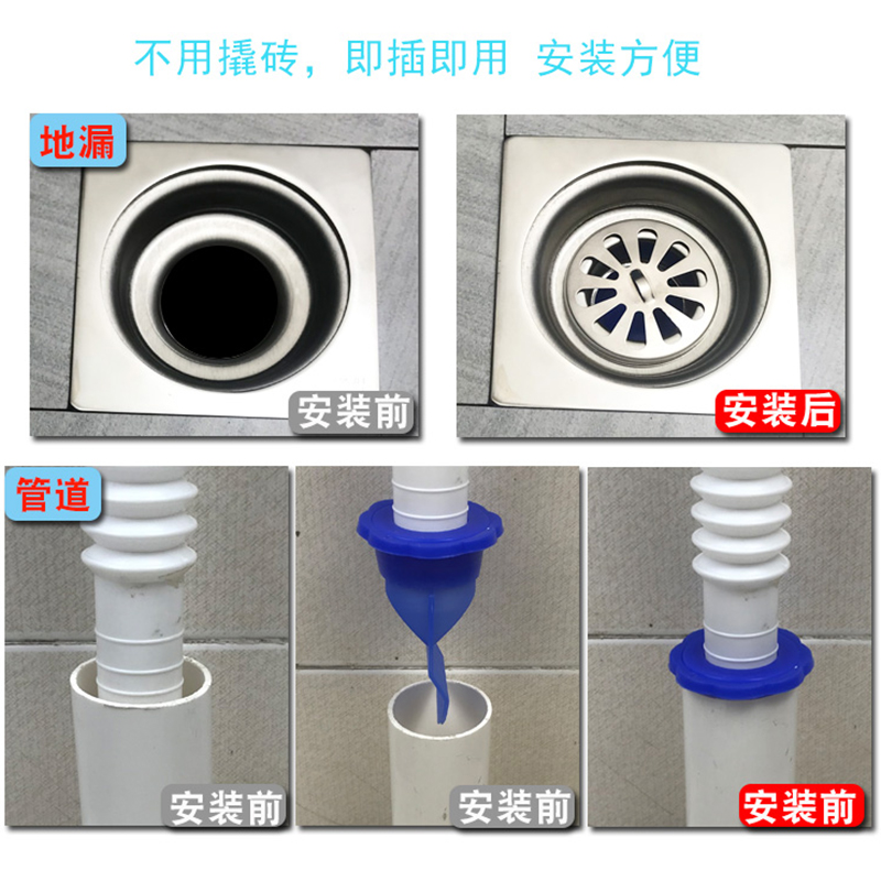 卫生间地漏防臭器下水防臭地漏芯排水管下水道密封圈厕所反味神器