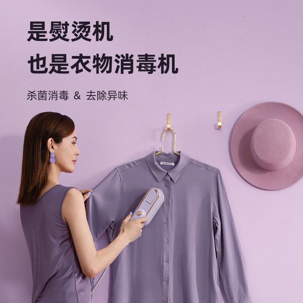 韩国大宇手持挂烫机熨烫机家用小型蒸汽熨斗便携式平烫熨衣服神器 - 图3