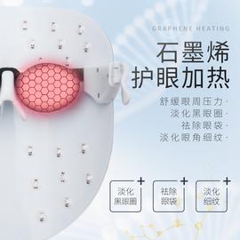 红蓝光美容面膜光子导入仪家用脸部面部嫩肤光谱面罩仪器大排灯