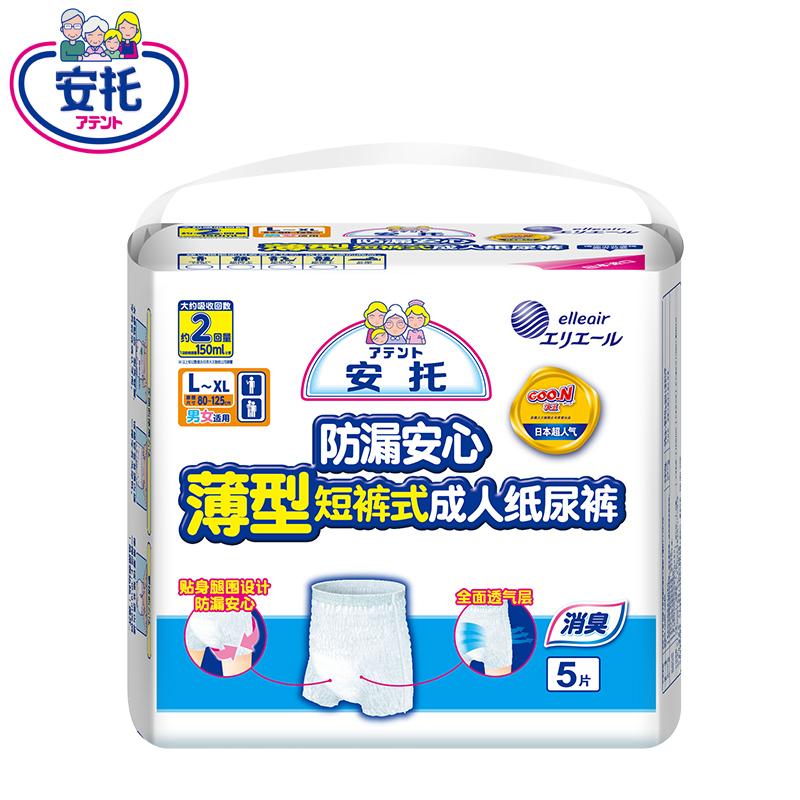 日本进口大王安托中老年纸尿裤拉拉裤短裤式防漏安心L-XL5片