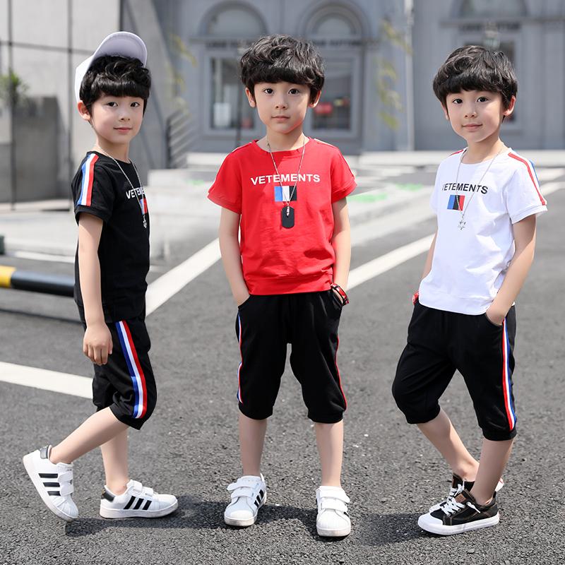 男童夏装2018新款套装儿童夏季童装中大童短袖两件套男孩帅气潮装