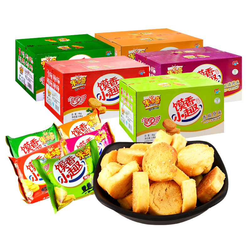 米多奇礼盒烤香馍丁烤馒头馍片饼干早餐食品零食散装多味混装整箱 No.1