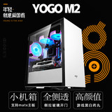 Patriot YOGO M2 glass-side transparent water-cooled matx game diy personalized desktop computer host small chassis