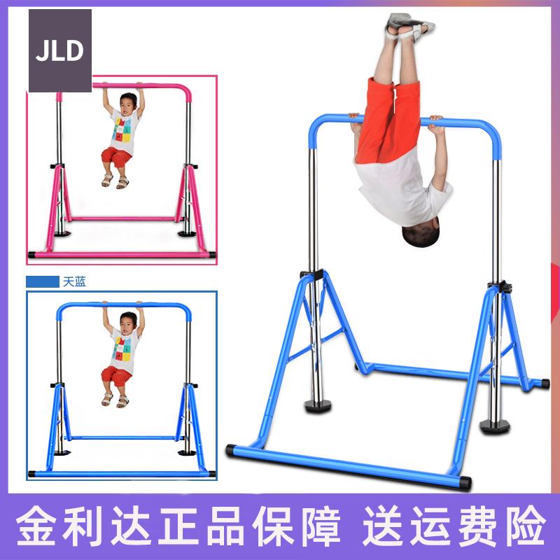 室内折叠儿童单杠娱乐引体向上健身器材幼儿园中小学家用小孩增高