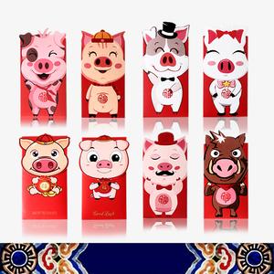 2019新年红包春节红包利是封 猪年个性创意蠢萌卡通立体红包袋