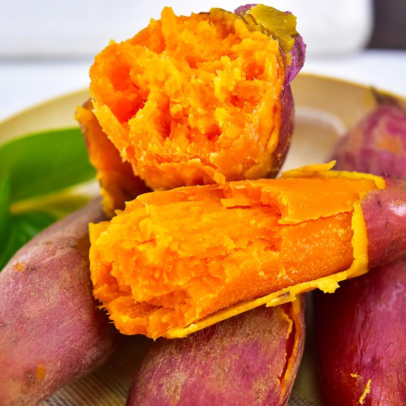 六鳌红密薯1地瓜0新鲜5斤红薯小番薯沙地蜜薯农家红心板栗小香薯