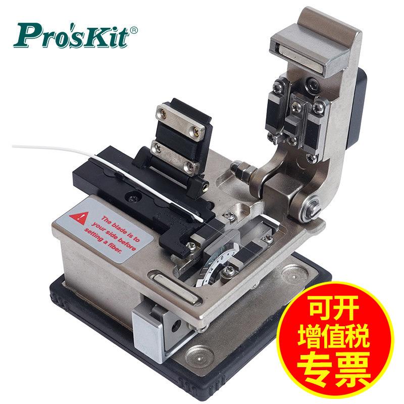 台湾宝工FB-1688 精密光纤切割刀(单芯)光缆切割刀高精度熔接工具