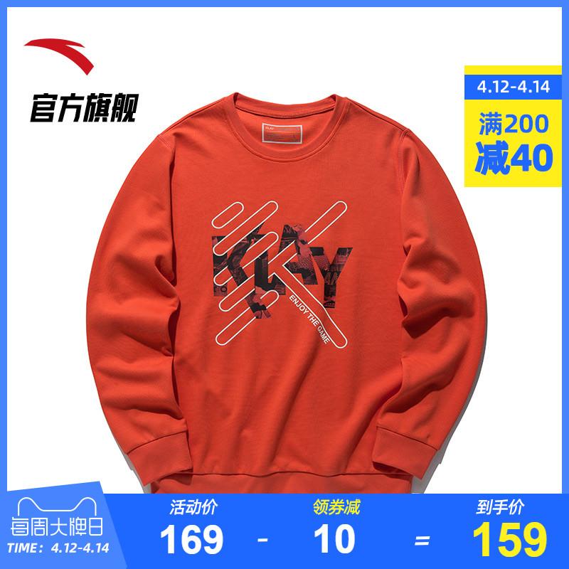 安踏卫衣男2020春季新款KT汤普森联名针织衫运动篮球长袖官网旗舰
