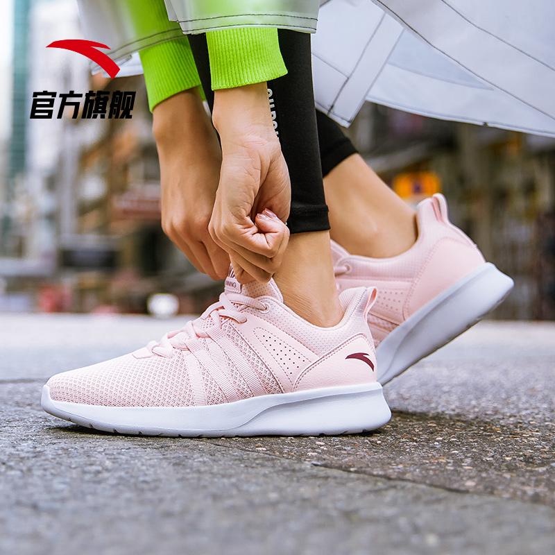 春季新款休闲鞋女子轻便跑鞋旅游鞋透气运动鞋 2019 安踏女鞋跑步鞋