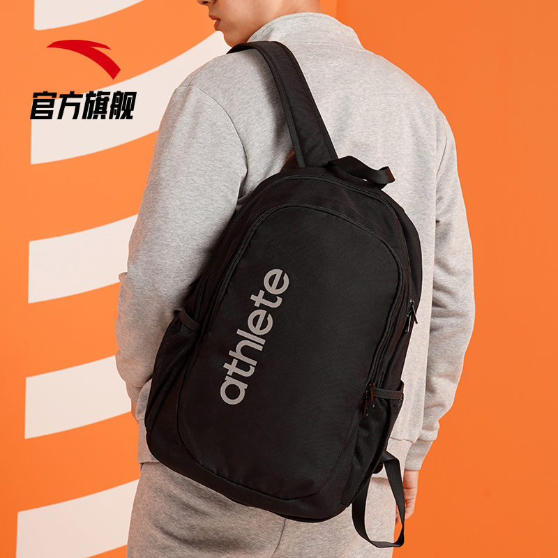 安踏背包女新款轻便户外男黑色双肩背包学生书包电脑包运动旅行包