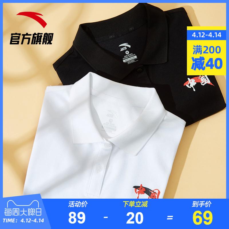 安踏中国polo衫女2020春季新款运动针织衫套头翻领短袖polo衫国潮