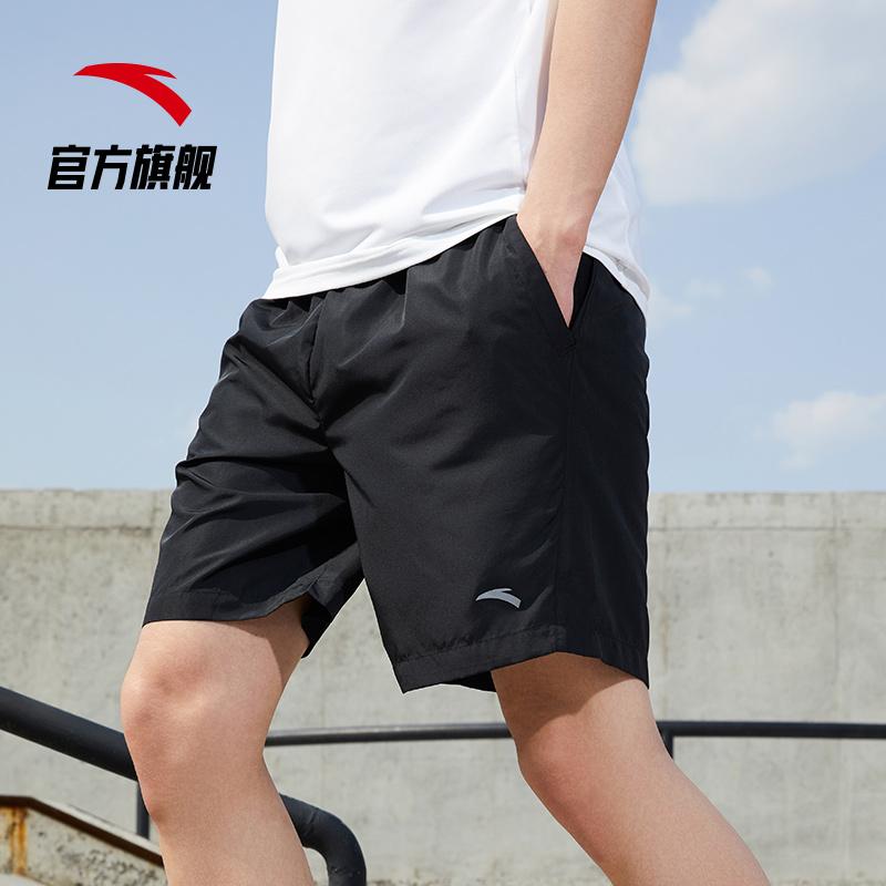 安踏运动短裤男官网旗舰夏季跑步休闲冰丝速干五分裤子健身篮球裤