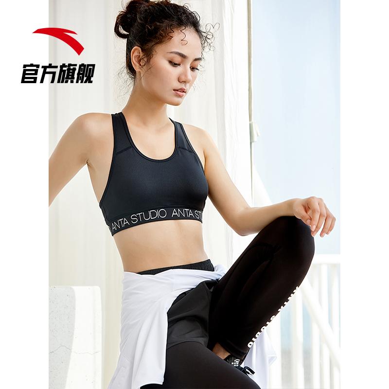 安踏运动内衣女2020春夏季跑步瑜伽运动文胸防震紧身运动背心官网