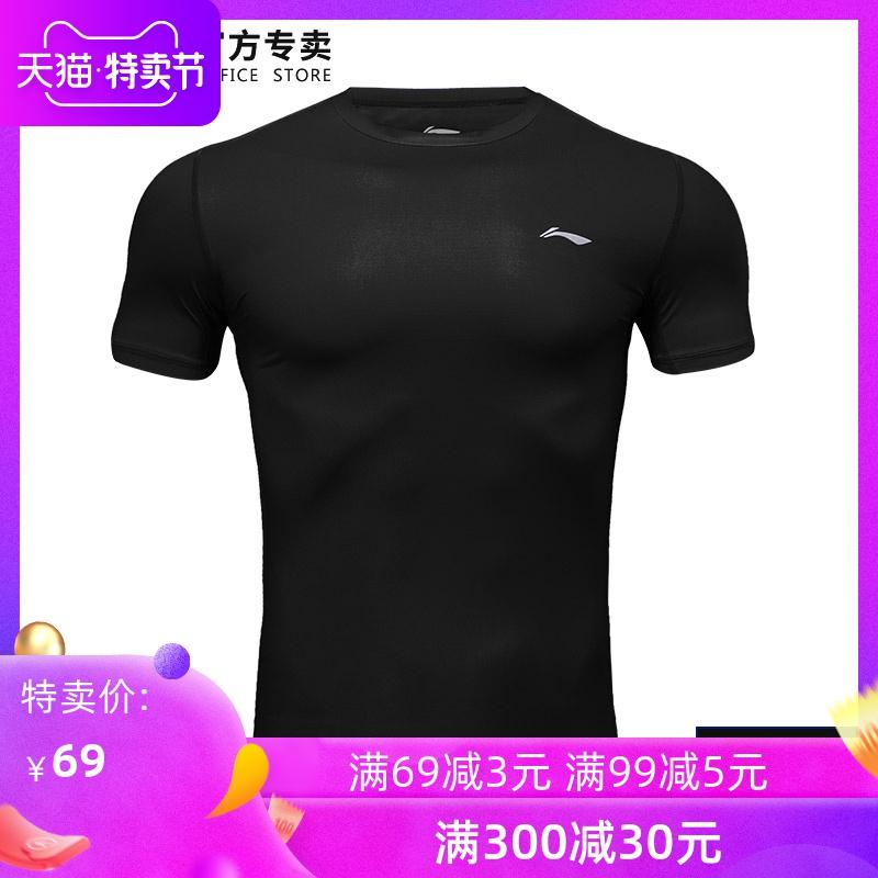 李宁紧身衣男短袖运动速干衣跑步压缩瑜伽健身上衣训练服健身服女