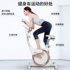 Merrick Yinyue spinning bike home exercise bike bicycle exercise weight loss small equipment indoor ultra-quiet