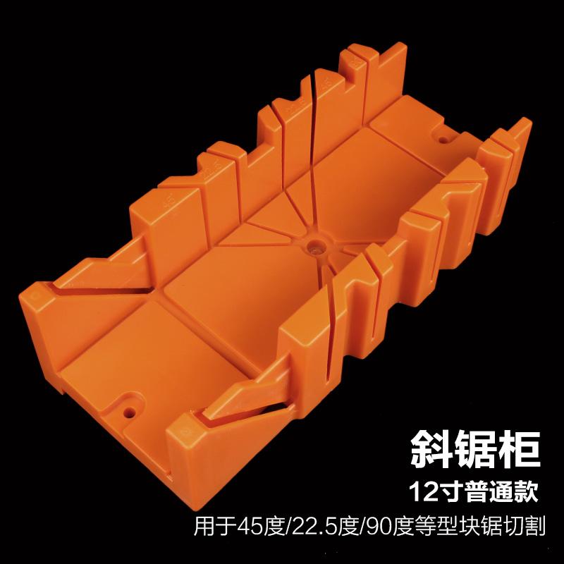 木工夹背锯斜切锯柜 45度手锯切角神器90度多功能多角度切角锯盒