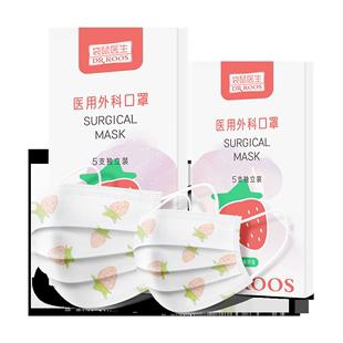 【60只袋鼠医生】医用外科独立包装口罩