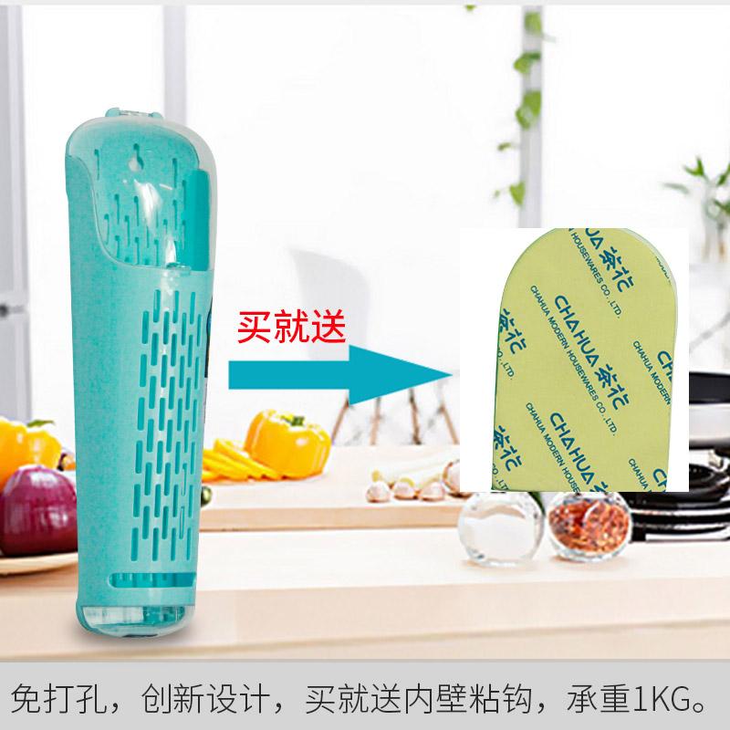 茶花挂式筷笼家用塑料筷子筒壁挂筷笼子沥水防霉多功能筷子架带盖