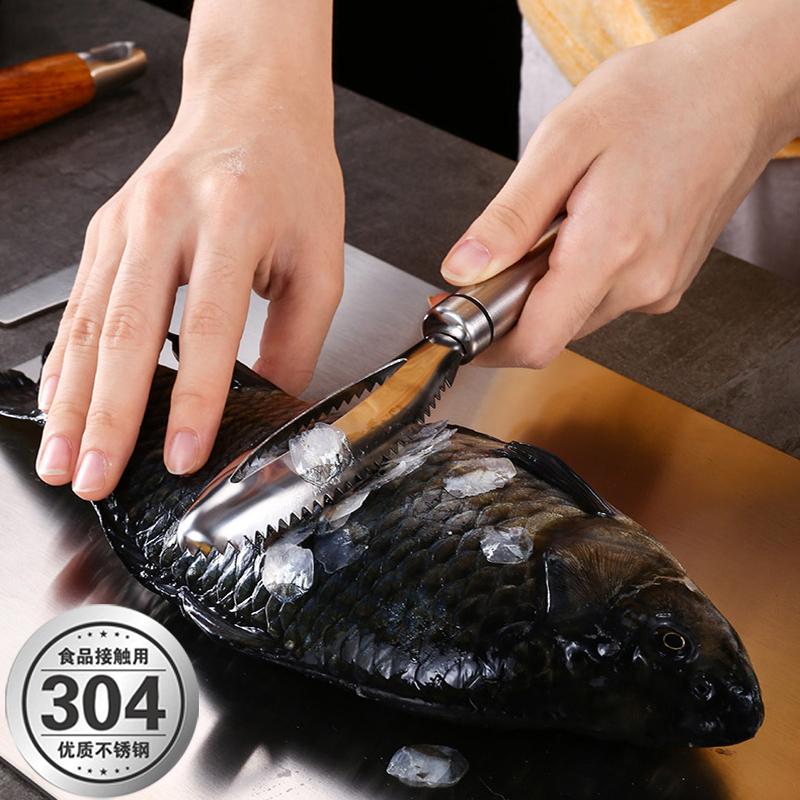 304不锈钢去鳞刨刮鱼鳞器家用