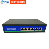 Joan 4 standard poe switch 100 Mega 4 remote power supply network monitoring dedicated hub equipment
