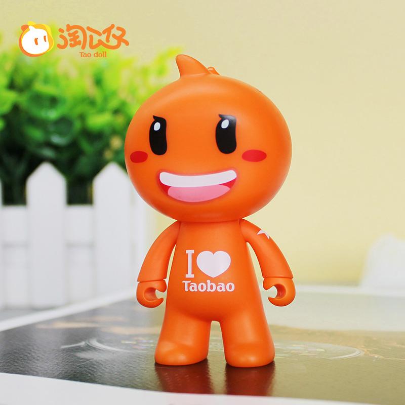 淘宝官方经典淘公仔生日礼物车内汽车摆件可爱挂件潮娃娃玩具模型