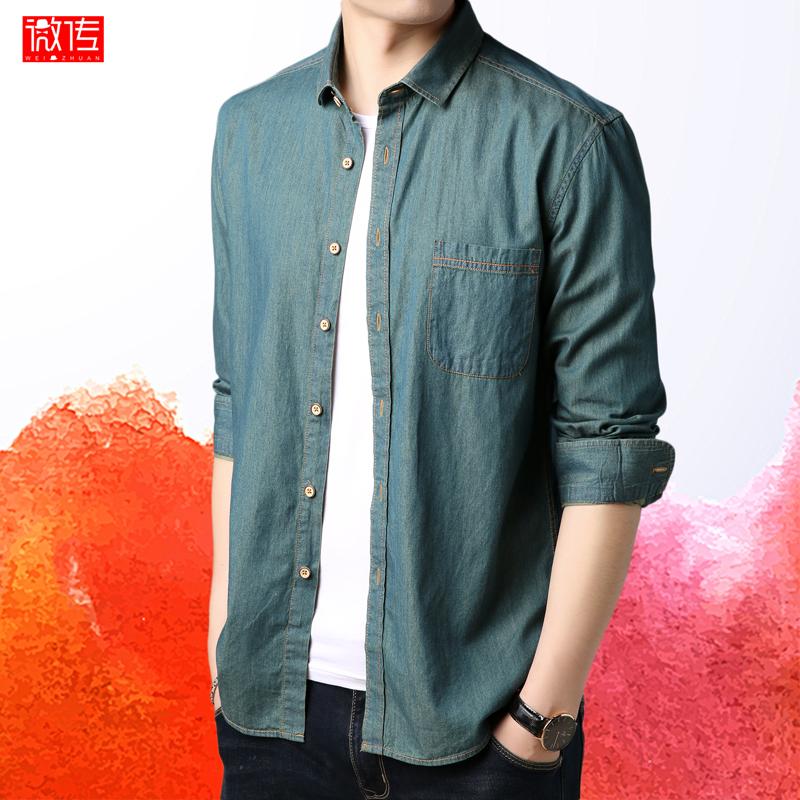 秋季新款长袖修身牛仔蓝潮流衬衫商务休闲免烫男士薄款青年衬衣男