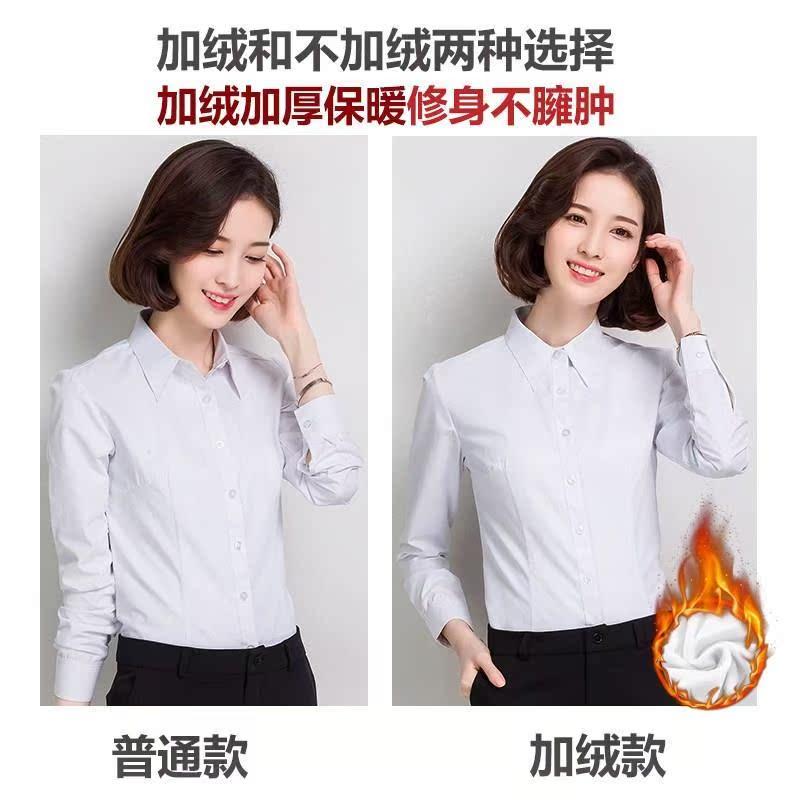 2017新款夏装短袖衬衫女衫白衬衣职业装大码上衣女工作服