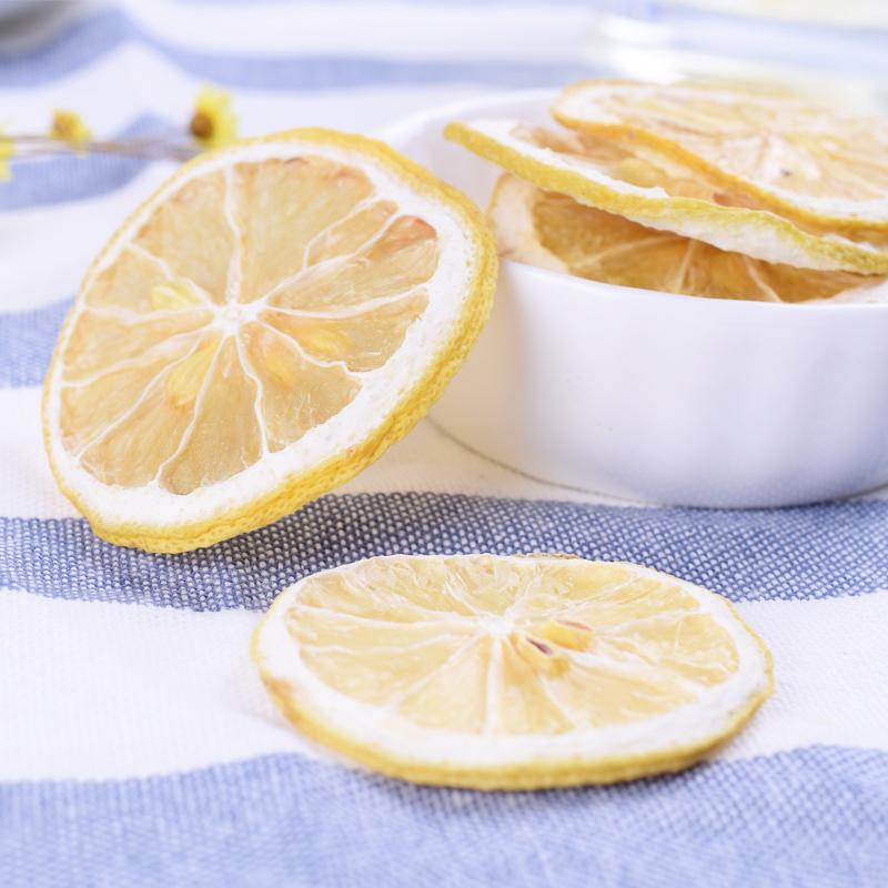 柠檬片泡茶泡水干片美白即食柠檬茶柠檬水散装特级新鲜袋装花茶