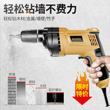 Broad field electric drill 220v household hand electric drill multifunctional pistol drill micro miniature wired plug-in handheld electric turn set