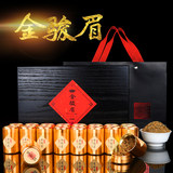 Jinjunmei Tea Premium Premium New Year Gifts Jinjunmei Luzhou Tea Gift Boxed Jinjunmei Black Tea