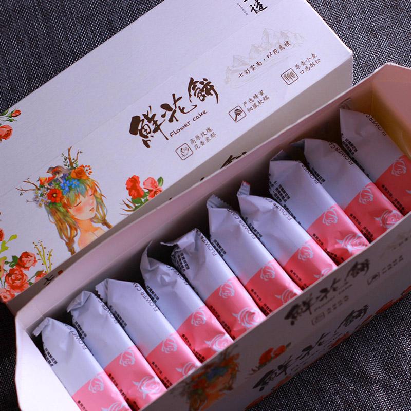 10枚 鲜花饼云南特产正宗新鲜玫瑰饼榴莲饼酥零食小吃休闲食品 No.3