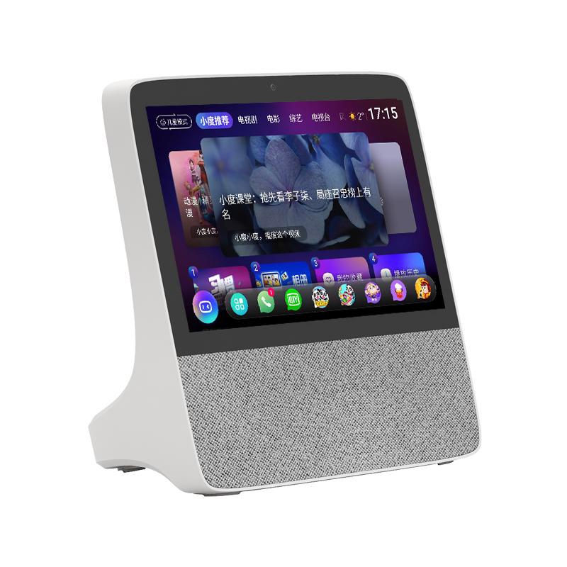 智能音箱百度平板电脑家用蓝牙人工娱乐音响 X8 新品小度在家智能屏