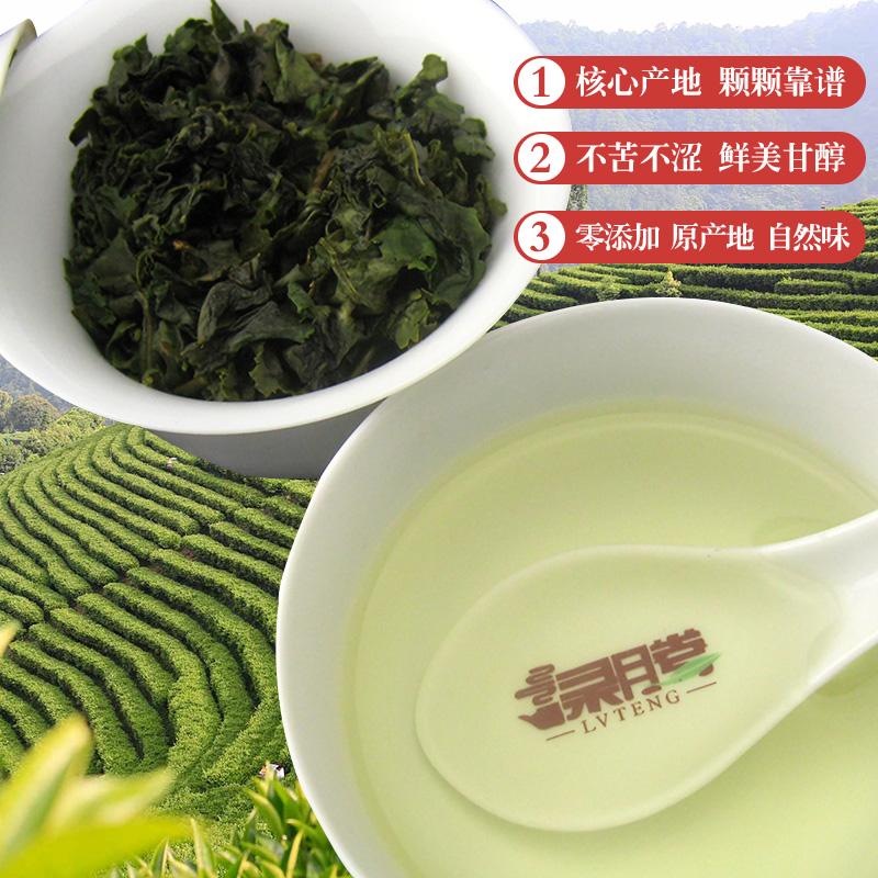 绿腾安溪铁观音特级清香型茶叶2018春茶乌龙茶袋装小铁盒买一送一