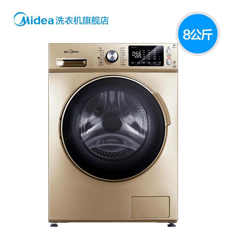 变频洗衣机滚筒 DD 全自动家用直驱 KG 公斤 8 MG80V71WDG5 美 Midea