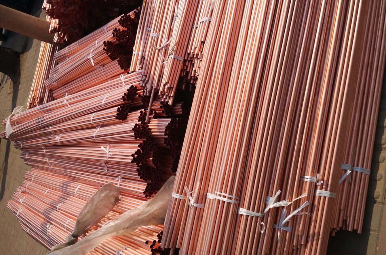 紫铜屑 铜丝 紫铜管 黄铜管 盘管 紫铜排 紫铜板 铜毛细管 铜棒