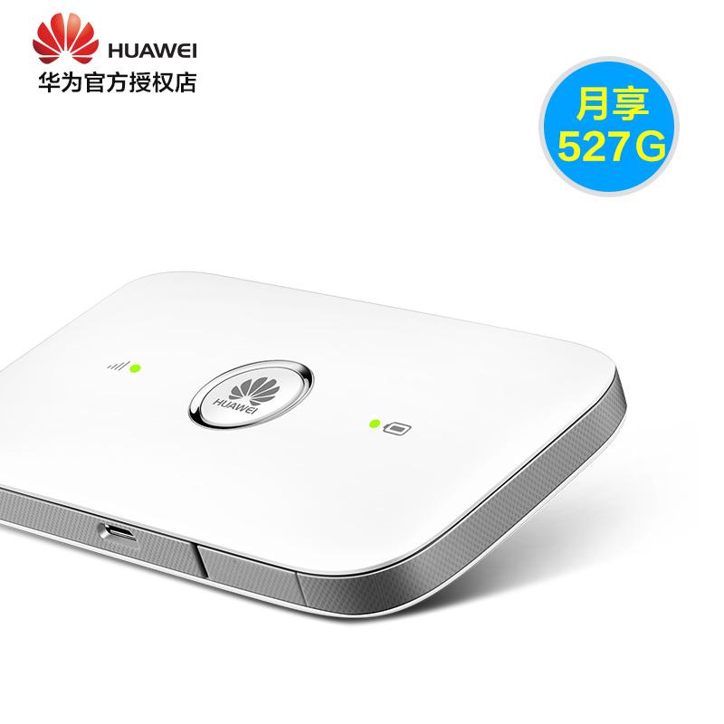笔记本电脑热点上网宝插卡神器 mifi 无线路由器联通电信车载 4g wifi 不限流量随身移动 e5573 华为 送流量卡