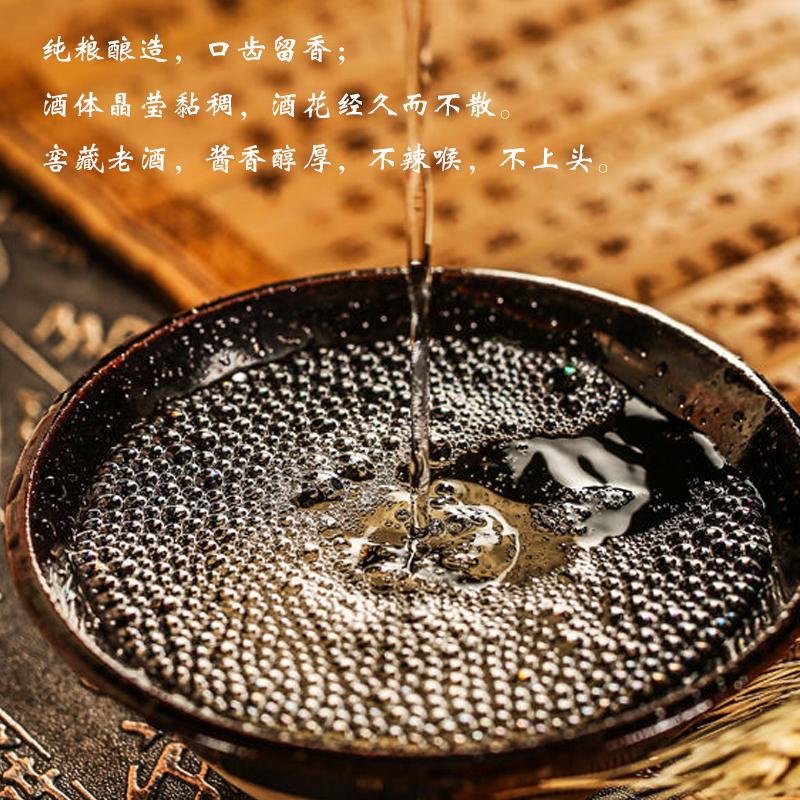 53 度自釀純糧食高度原漿高粱老酒 懷賴貴州試飲白酒整箱特價醬香型