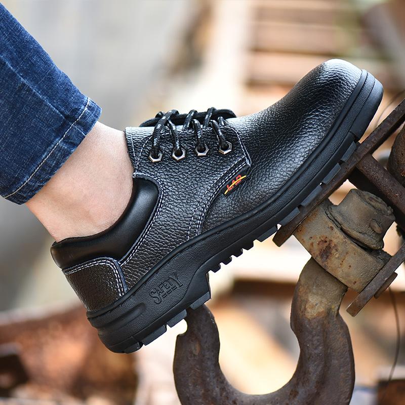 劳保鞋男士防砸防刺穿冬季电工安全焊工轻便钢包头防臭工地工作鞋