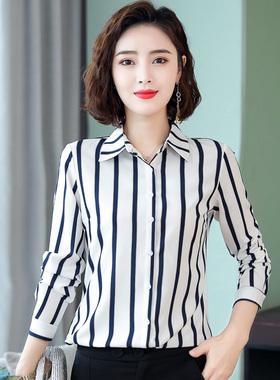 2021新款秋装竖条纹雪纺衬衫女长袖职业装上衣休闲修身衬衣打底衫