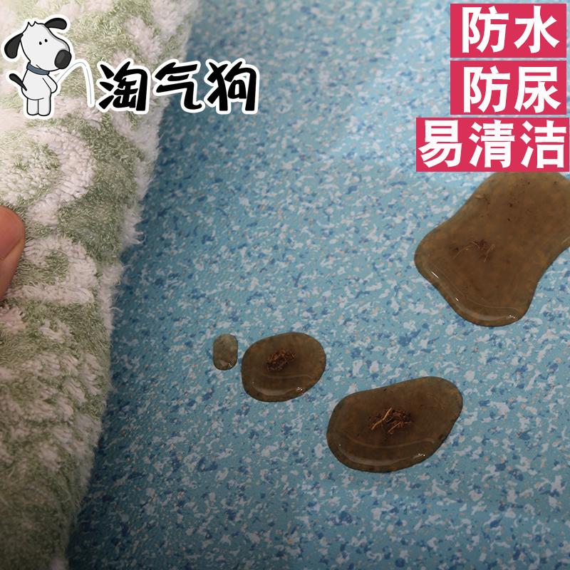 寵物地墊防水易清洗防水尿專用地墊地毯耐咬涼爽貓墊狗籠墊板狗墊