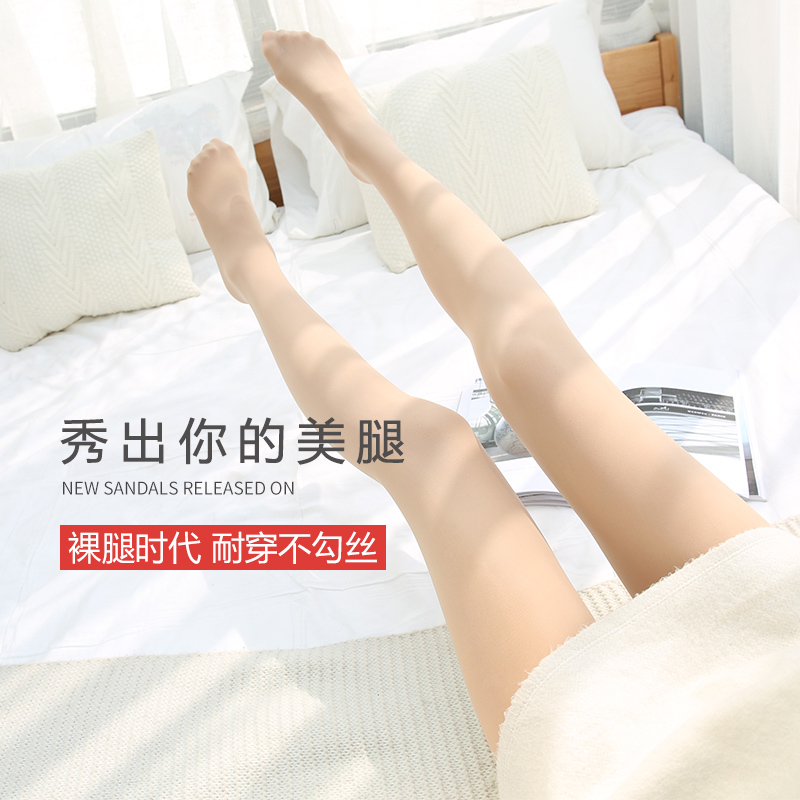 光腿肉色打底裤女外穿薄绒裸感光腿神器连袜棉裤加绒加厚秋冬裤袜