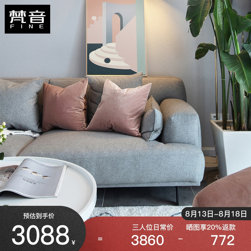 合简约客厅小户型沙发