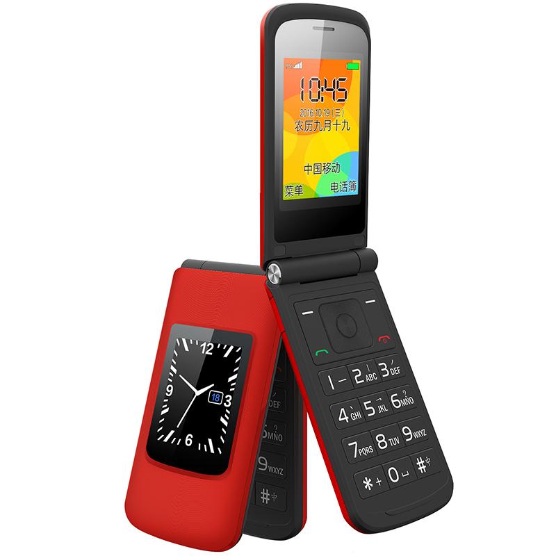 老人翻盖手机老年手机老年机男女款老人手机老人机 L660 中兴 ZTE