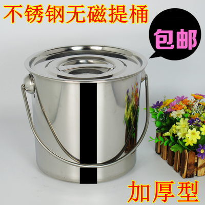 不鏽鋼手提油桶湯桶提桶湯鍋水桶粥桶湯米電磁爐桶帶蓋幼兒園包郵