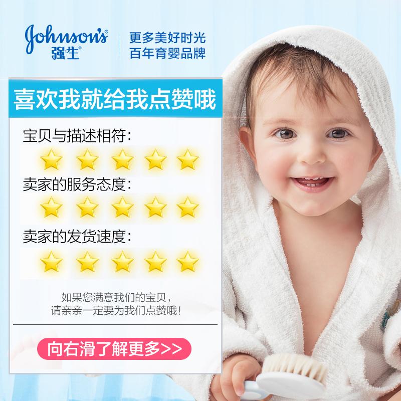 强生婴儿牛奶营养霜60g*2儿童宝宝滋润补水润肤乳面霜秋冬正品